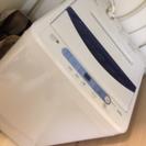 洗濯機 難あり