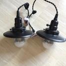 レトロふうランプシェード 美品 2個セット 電球付き 長持ちタイプ