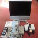 シャープ 13型アナログ液晶テレビ 地デジチューナー付き