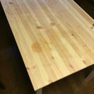 【IKEA】ダイニングテーブル