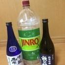 空き瓶、焼酎空き容器