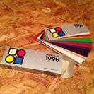 新配色カード199b
