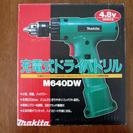 【交渉中】マキタ 充電式ドライバードリル