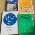 ペット 猫の本