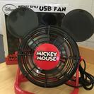 ☆新品☆ミッキー USBファン