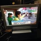 【受付終了】【送料1000円】16型液晶テレビ 地デジ対応