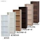 値下げ!【美品】カラーボックス フレンチオーク 4段