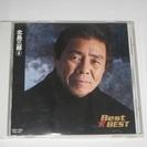 北島三郎 Best☆Best / CD / 演歌⑥