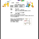 英会話体験 600円(^ ^)