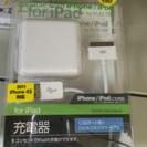 充電器 for iPad