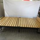 折りたたみベッド シングル ATEX 木製 1306
