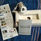USB出力リチウム充電器
