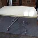 作業台 昇降テーブル ニトリ1329