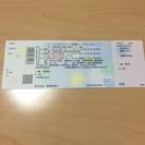 SBSカップ国際ユースサッカー 一般前売券