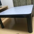 無料☆こたつテーブル(こたつ布団、カーペット付)