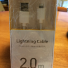 Lightning Cable 2.0m