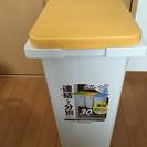 ゴミ箱*30リットル*無料