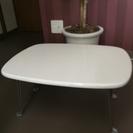 折りたたみ式 ローテーブル
