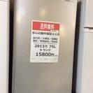 送料無料】【2013年製】【激安】 シャープ 冷蔵庫 SJ-H8W-S
