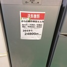 【送料無料】【2015年製】【激安】【美品】 三菱 冷凍庫 MF-...