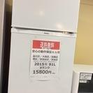 【送料無料】【2015年製】【激安】【美品】 Haier 冷蔵庫 ...