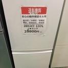 【送料無料】【2014年製】【激安】【美品】 シャープ 冷蔵庫 S...