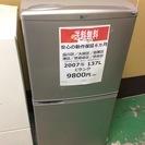 【送料無料】【2007年製】【激安】 SANYO 冷蔵庫 SR-1...