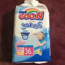GooN 新生児用小さめサイズ