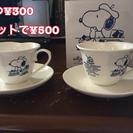 値下げ☆スヌーピーマグカップ