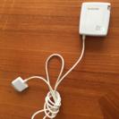 昔のiPhone・iPod充電器あげます