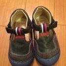 13.5cm靴