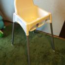 《売約済》IKEA ANTILOP 子供用ハイチェア