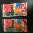 アイフォン4S iphone4s ...