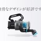 【新品未使用】サイクロン式ハンディークリーナー