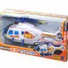 報道ヘリコプター