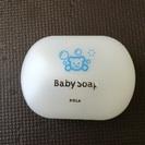 POLA★ベビー固形石鹸