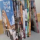 リューシカ・リューシカ 全10巻 安倍吉俊 6-8巻のみ帯付き 美品