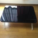 \(商談中)/折りたたみ可能 ローテーブル