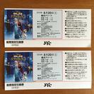 ディズニーオンアイス 8/20 横浜公演