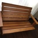 木製2人掛けソファー