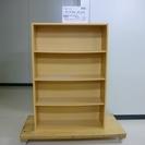 ブックカラーボックス(2807-13)