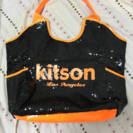 kitson キットソン バック 大きめ 中古