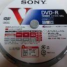 【期間限定出品】SONY 1回録画用DVD-R 120分 10枚入り