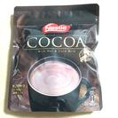 【期間限定‼︎ 2016年8月末まで‼︎】Nestle ココア