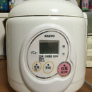 SANYO社製炊飯器  02年製 四合炊き