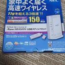 無線ルーター NEC