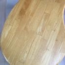 ビーンズ型ローテーブル