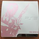 プレステ3 ライトニングエディション 中古 PS3