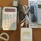 SHARP製 デジタルコードレス電話機