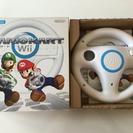 【交渉中】Wii ハンドルのみ